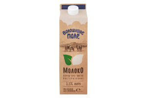 Молоко 3.5% пастеризованное Волошкове поле п/п 900г