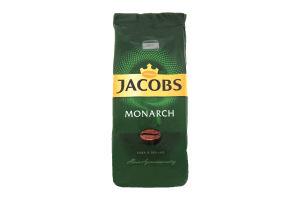 Кофе натуральный жаренный в зернах Monarch Jacobs м/у 250г