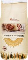 Борошно пшеничне Козацький Стандарт м/у 1кг