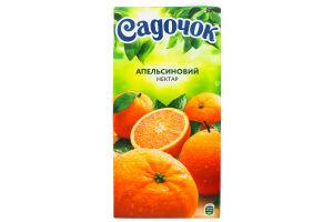 Нектар апельсиновий неосвітлений Садочок т/п 1.93л