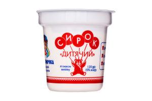 Сирок Слов'яночка Дитячий зі смаком ваніліну ст 15% 120г х12