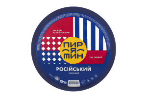 Сыр Пирятин Российский классический 50%