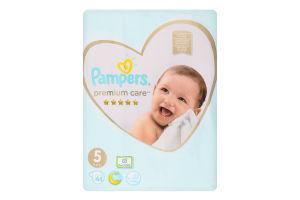 Підгузники дитячі 11-25кг Junior Premium care Pampers 44шт