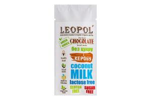 Шоколад без цукру Кероб мілк Green series Leopol' м/у 25г