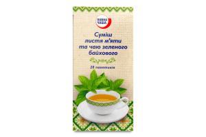 Чай Повна Чаша мятный