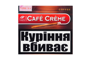 Сигари Cafe Creme Italian Macchiato (10шт)