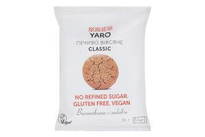 Печиво вівсяне Classic Yaro м/у 36г