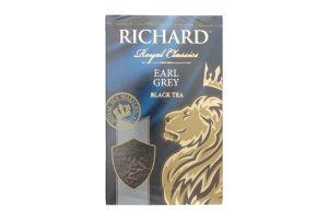 Чай черный среднелистовой Earl Grey Richard к/у 90г