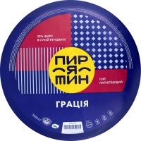 Сир 20% напівтвердий Грація Пирятин кг