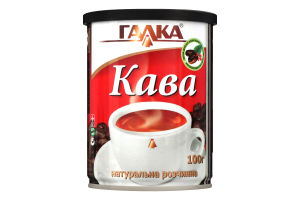 Кава натуральна розчинна Галка з/б 100г