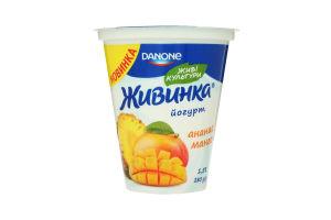 Йогурт 1.5% Ананас-манго Живинка ст 280г