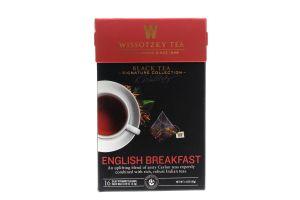 Tea Blck English Brkfst