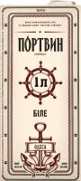 Вино 1л 14.5% біле ароматизоване зі смаком сливи Таврида Портвин т/п