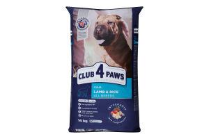 Корм сухой полнорационный для взрослых собак всех пород Ягненок и рис Club 4 paws м/у 14кг