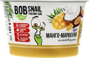 Десерт на кокосовому кремі Манго-маракуйя Bob Snail ст 180г