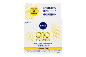 Крем для лица увлажняющий против морщин дневной Q10 Power Nivea 50мл