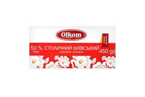 Маргарин 50% столовый Столичный Киевский Olkom м/у 450г