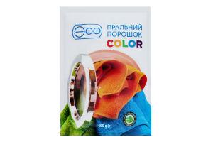 Порошок стиральный Color Эфф 400г