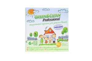 Порошок стиральный для детского белья универсальный Green&Clean Professional 600г