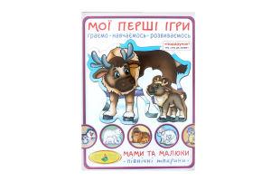 Гра для дітей від 3-х років Північні тварини Мами та малюки Київська Фабрика Іграшок 1шт