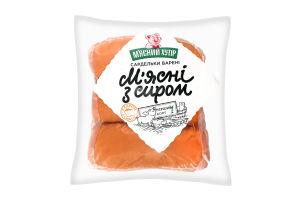 Сардельки вареные Мясные с сыром М'ясний хутір п/с кг