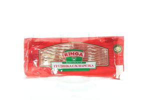 Бекон-грудинка с/к Ringa 200г нарезка