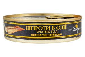 Консерви рибні Шпроти в олії Banga з ключем Латвія 160г
