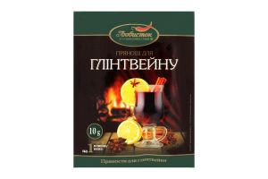 Прянощі для глінтвейну Любисток м/у 10г