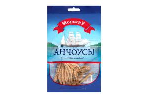 Анчоусы сушеные соленые Морские м/у 36г