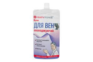 Крем охолоджуючий Для вен Healthyclopedia 100мл