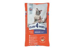 Корм сухой для взрослых котов Premium Indoor 4 in 1 Club 4 Paws м/у 14кг