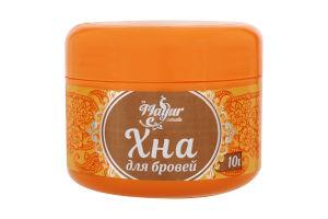 Хна-пудра для фарбування брів світло-коричнева Mayur 10г