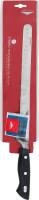 Ніж для хамона 26 см, Paderno KNIVES 06030310