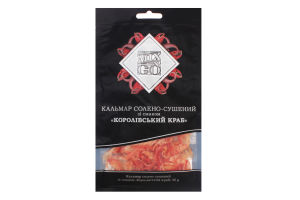 Кальмар солено-сушений Mix & GO зі смаком королівського краба 35г