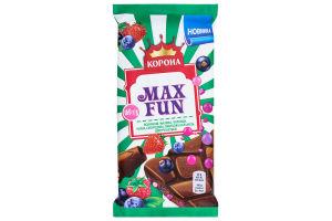 Шоколад молочний полуниця, малина, чорниця, чорна смородина, вибухова карамель, шипучі кульки Max Fun Корона м/у 160г