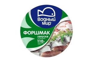 Закуска пастеризованная Форшмак Водный мир п/у 110г