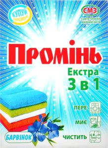 Порошок стиральный Промінь Барвинок универсальный