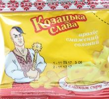 Арахіс смажений солоний зі смаком сиру, Козацька слава 30г