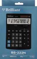 Калькулятор електронний №BS-222N Brilliant 1шт