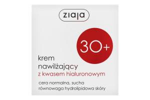 Крем для обличчя денний зволожуючий з гіалуроновою кислотою 30+ Ziaja 50мл