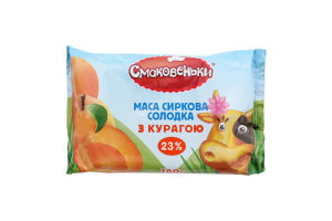 Сиркова маса 23% з курагою Смаковеньки м/у 180г