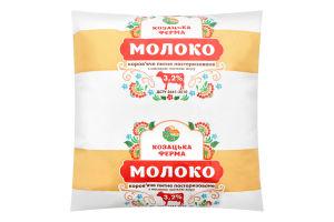 Молоко 3.2% пастеризоване Козацька ферма м/у 450г