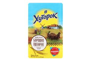Борошно пшеничне Хуторок м/у 1кг