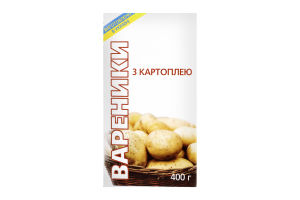 Вареники Фабрика натуральних продуктів с картошкой