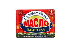 Масло сладкосливочное 82.5% Экстра Білоцерківське м/у 200г
