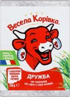 Сир плавлений 38% Дружба Весела Корівка м/у 70г
