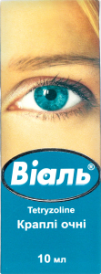Віаль краплі очні 0,05% 10мл