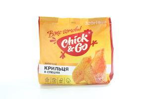Крылышки в специях Chick & Go Легко 320г