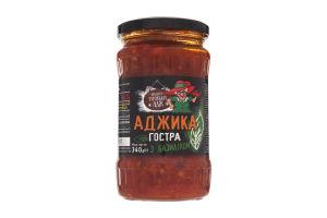 Аджика томатна гостра з базиліком Рецепти тітоньки Адж с/б 340г