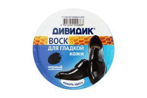Віск для гладкої шкіри чорний Дивидик 50мл